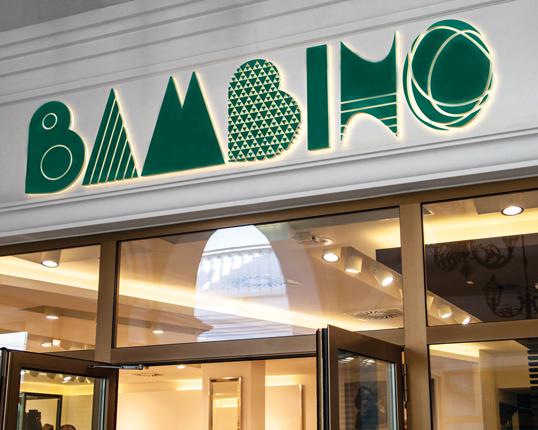Bambino Logo Design