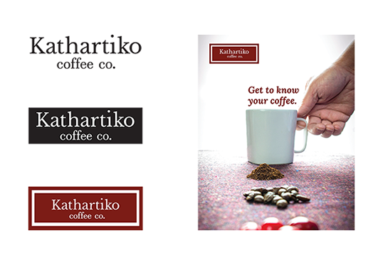 Coffee Company Logo – Kathartiko Coffee Co.